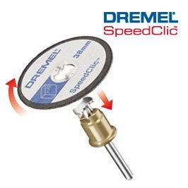 Rezné kotúče na rezanie v plaste s rýchloupínaním DREMEL® SpeedClic®, (SC476)